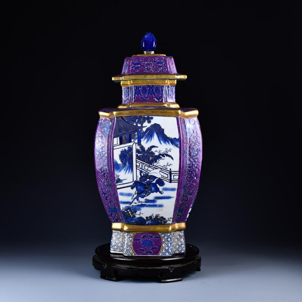 Beautiful Gilt Gold Blue And White Porcelain Jar w Yongzheng Mark