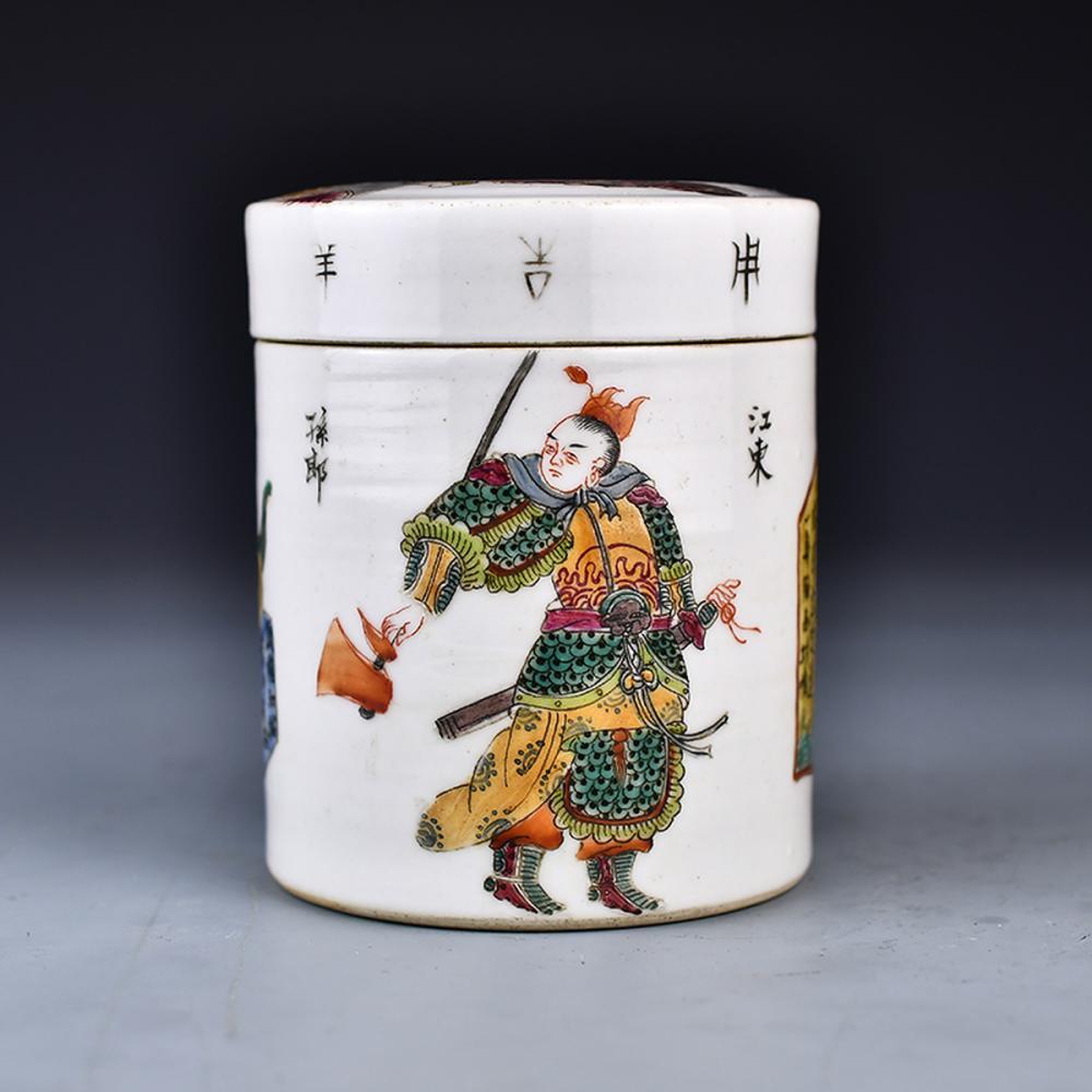 Chinese Famille Rose Figures Porcelain Cricket Pot w Xianfeng Mark
