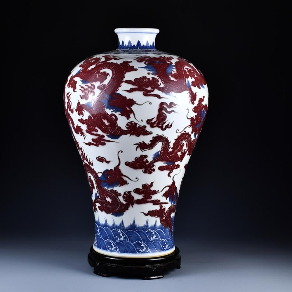 Chinese Underglaze Red Blue And White Porcelain Vase w Qianlong Mark
