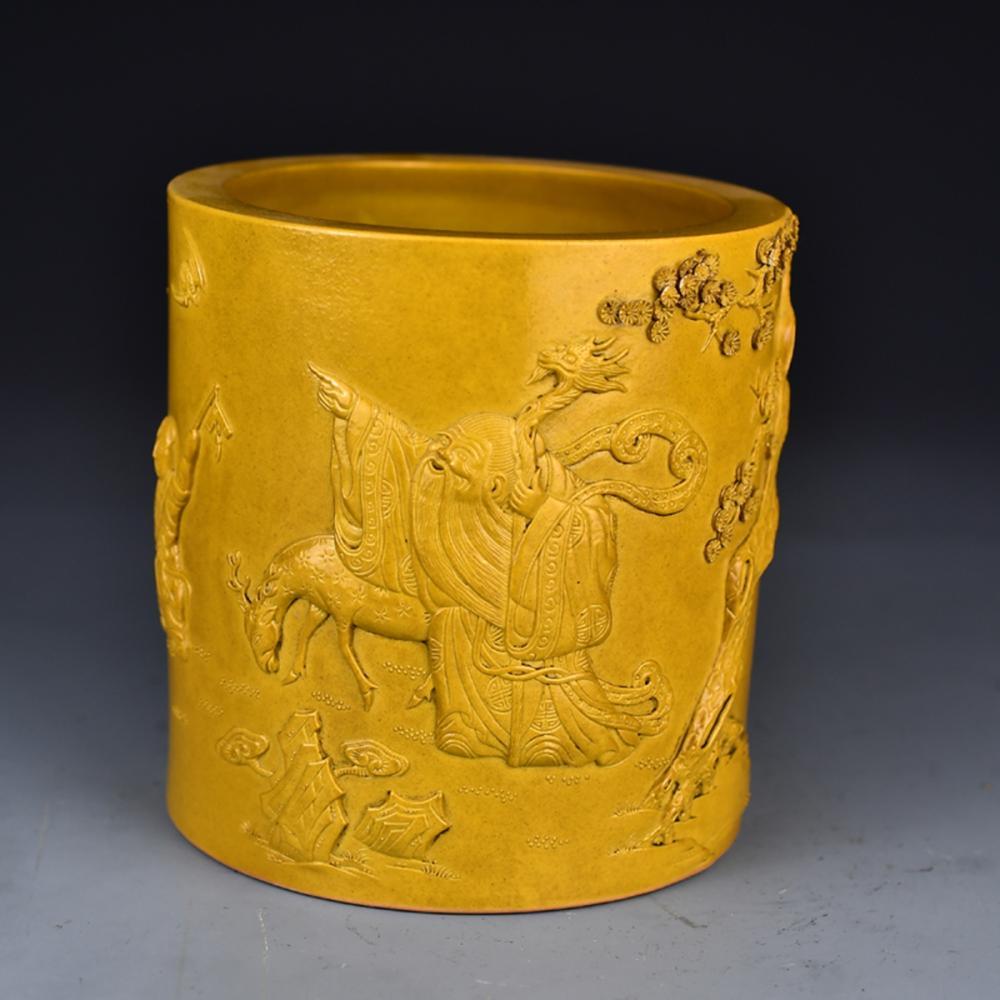 Chinese Yellow Glaze Low Relief Porcelain Brush Pot w Qianlong Mark