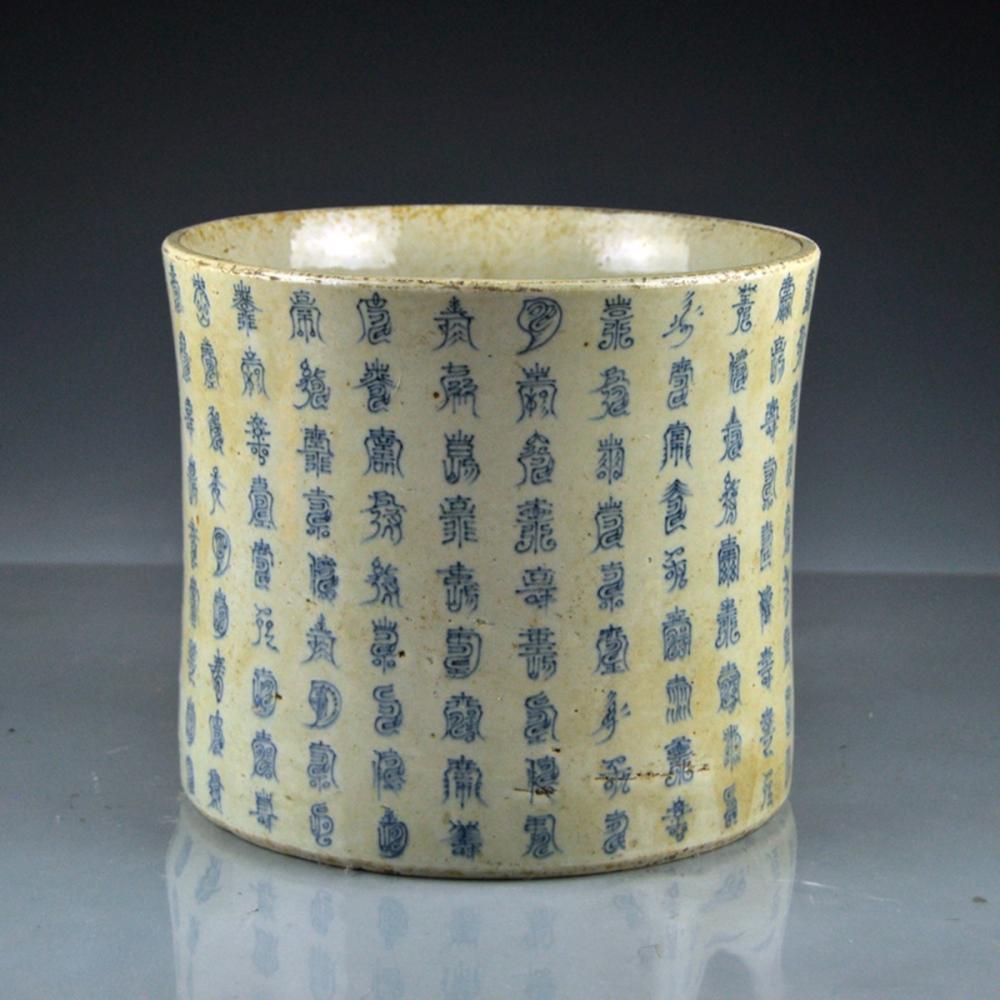 Chinese Porcelain Poetic Prose Brush Pot