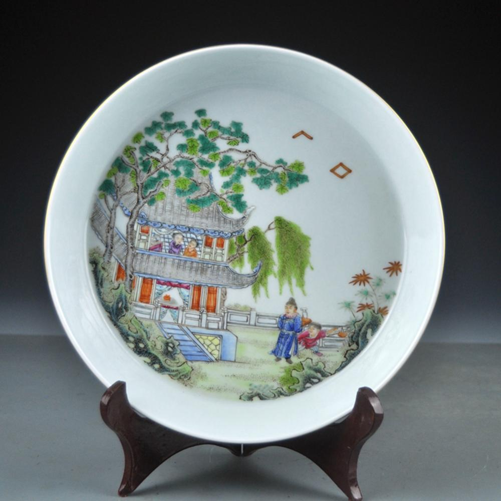 Chinese Qing Dy Gilt Edge Famille Rose Porcelain Plate