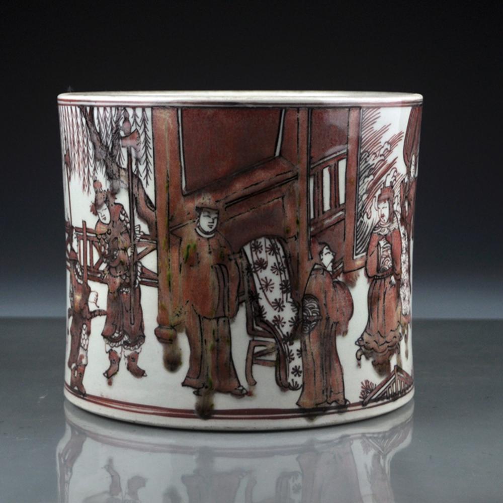 Vintage Chinese Underglaze Red Figures Porcelain Brush Pot