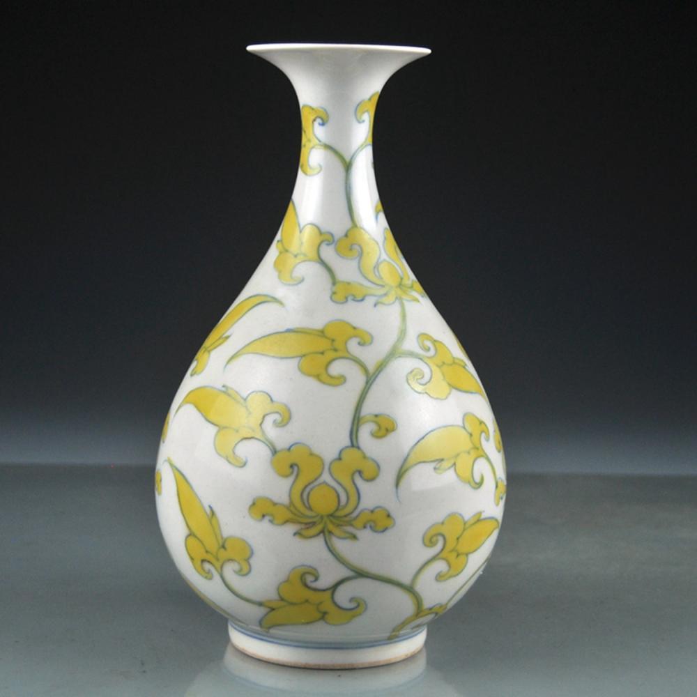 Chinese Ming Dy Yellow Glaze Porcelain Vase W Cheng Hua Mark