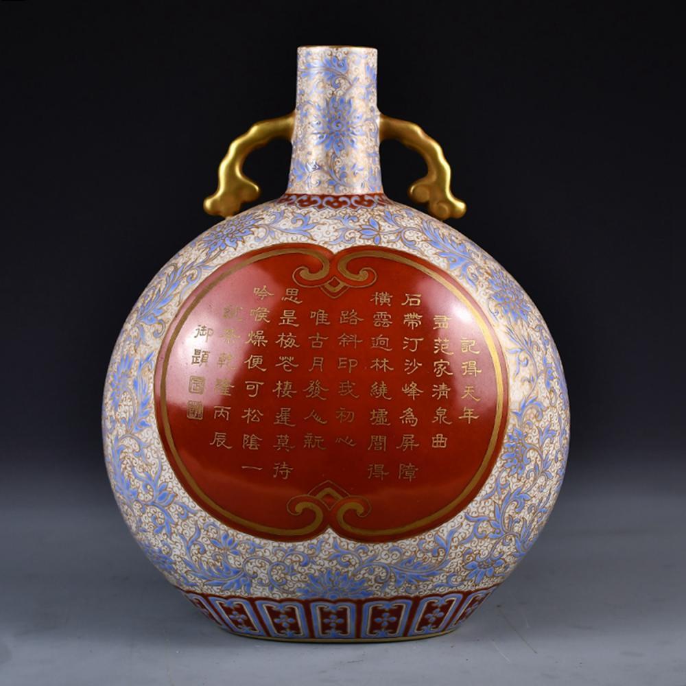 Superb Chinese Qing Dy Gilt Gold Enamel Poetic Prose Porcelain Vase