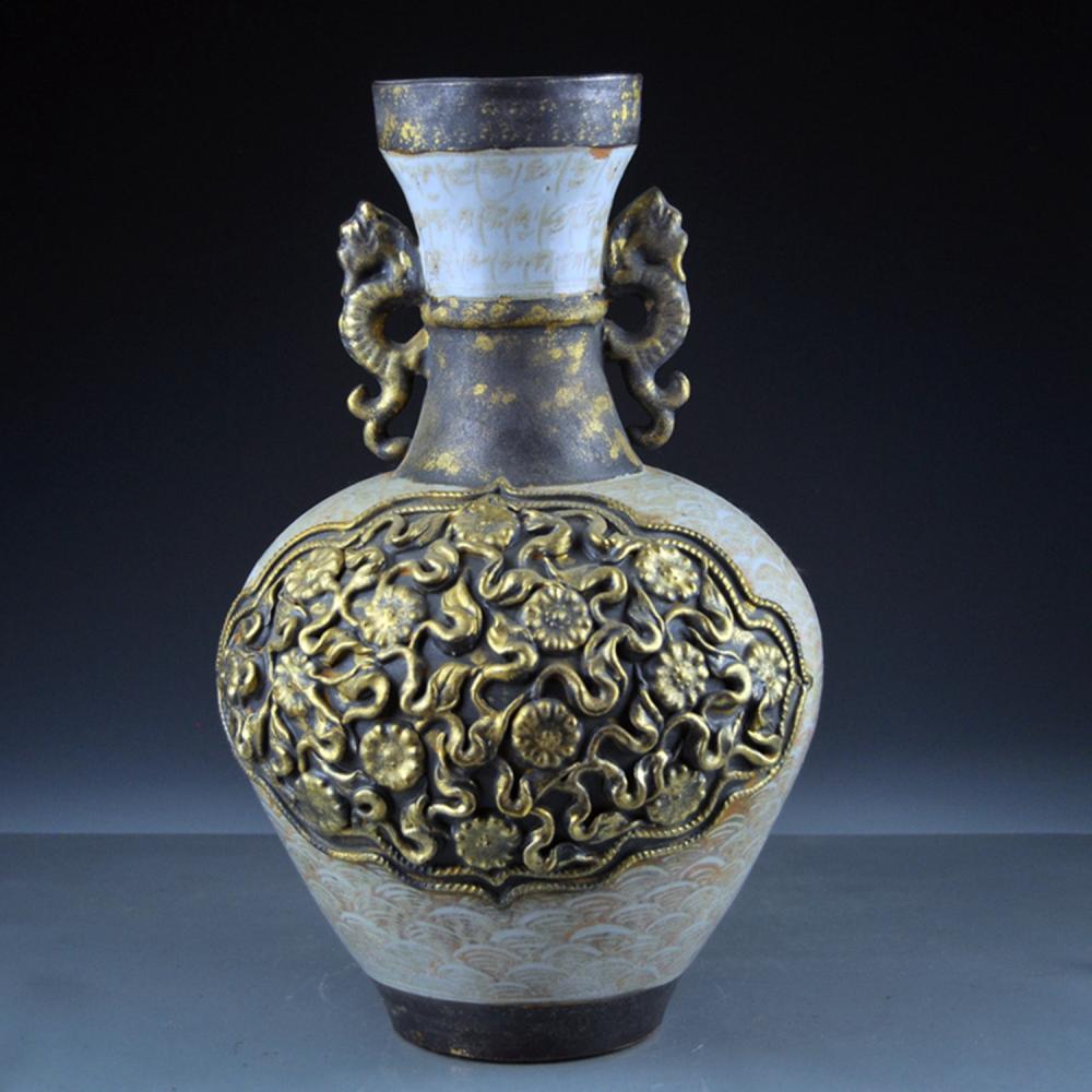 Vintage Chinese Gu Copper Glaze Low Relief Porcelain Vase