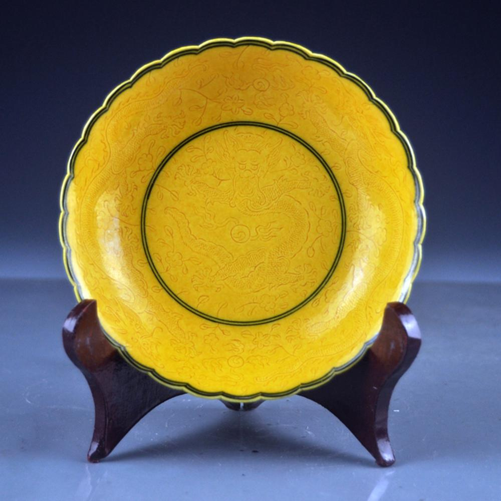 Chinese Qing Dy Yellow Glaze Porcelain Plate w Qian Long Mark
