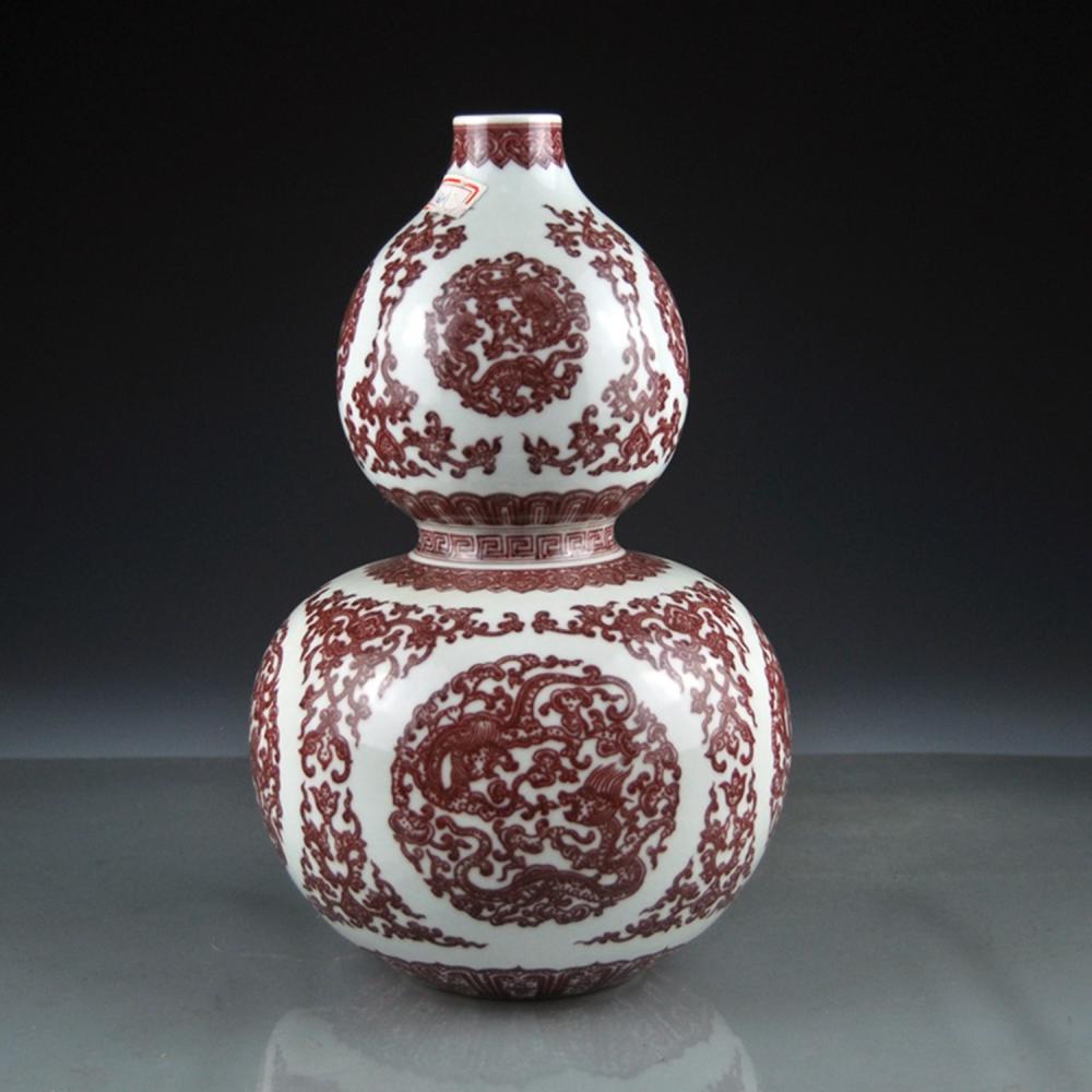 Chinese Qing Dy Underglaze Red Porcelain Gourd Bottle w Qianlong Mark
