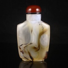 Hand-carved Chinese Natural Agate Snuff Bottle