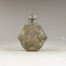 Vintage Chinese Copper Snuff Bottle w Flowers