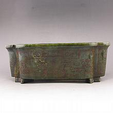 Vintage Chinese Natural Hetian Jade Low Relief Brush Washer