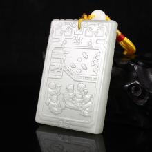 Hand Carved Chinese Natural Hetian Jade Pendant w Playing Games Childs