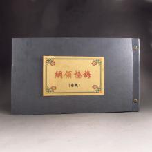 Chinese 20 TH C Plum Flower Association Documents