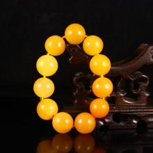 Beautiful Color Hand Carved Indonesia Jin Tian Huang Bracelet