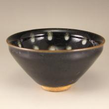 Chinese Song Dynasty Jian Kiln Porcelain Bowl
