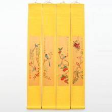 A Set Chinese Watercolour on Xuan Paper Flowers & Birds Painting Ma Jin 1900-1970