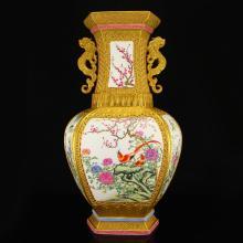 Chinese Gilt Gold Famille Rose Porcelain Big Vase w Qianlong Mark