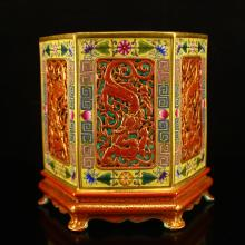Chinese Qing Dynasty Openwork Gilt Gold Famille Rose Porcelain Brush Pot w Qianlong Mark