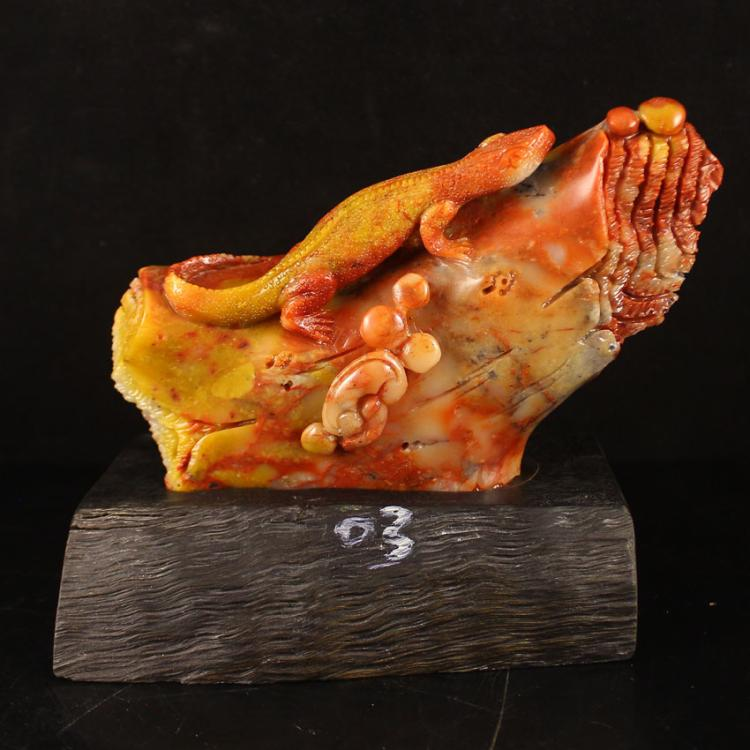 Chinese Natural Shoushan Stone Lizard Statue Free Certificate