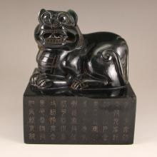 Chinese Qing Dynasty Hetian Jade Tiger Seal