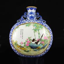 Chinese Gilt Gold Blue And White Porcelain Moon Vase w Yong Zheng Mark