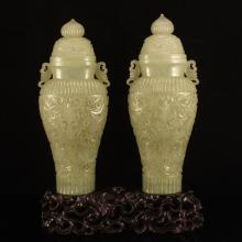 A Pair Chinese Qing Dynasty Hetian Jade Low Relief Double Eras Vase w Certificate