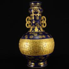 Chinese Gilt Gold Ji Lan Glaze Double Ear Porcelain Big Vase w Qianlong Mark
