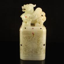 Chinese Han Dynasty Hetian Jade Inlay Silver Wire & Gem kylin Seal