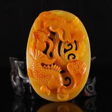 Chinese Huang Long Jade Pendant - Fish & Lotus Flower