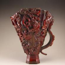 Chinese Ming Dynasty Ox Horn Nine Dragons Cup