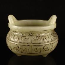 Chinese Qing Dynasty Hetian Jade Double Eras Incense Burner w Certificate