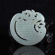 Hand Carved Chinese Natural Hetian Jade Pendant - Dragon