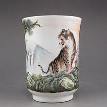 Hand-painted Chinese Three Colors Porcelain Cup w Tiger & Qian Long Mark