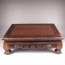 Hand Carved Chinese Natural Jichi Wood Tea Table