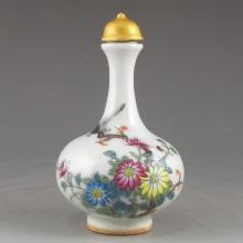 Chinese Famille Rose Porcelain Snuff Bottle w Flower & Bird