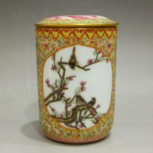 Superb Chinese Qing Dynasty Gilt Gold Famille Rose Porcelain Caddy w Qian Long Mark