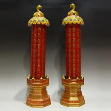 Openwork Chinese Qing Dynasty Buddhism Gilt Gold Red Glaze Porcelain Fragrant Tower w Qianlong Mark