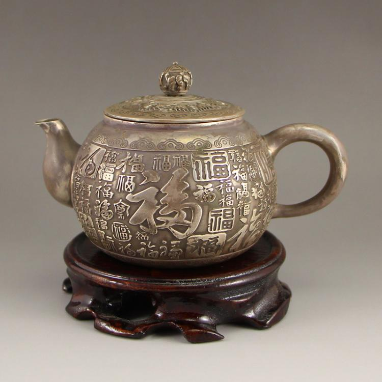 Vintage Chinese Sterling Silver Teapot