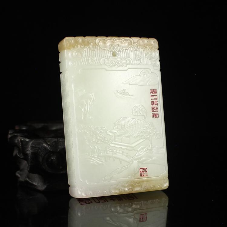 Superb Chinese Hetian Jade Scenery Poetic Prose Pendant