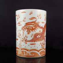 Hand-painted Chinese Rouge Red Glaze Porcelain Brush Pot Flying Dragon w Mark