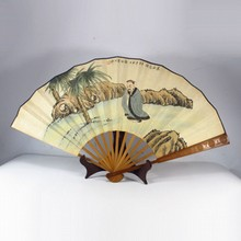 Vintage Chinese Hand Draw Painting Fan w Old Man Bamboo Fan Frame