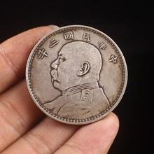 Chinese Fine Pure Silver Commemorative Coin