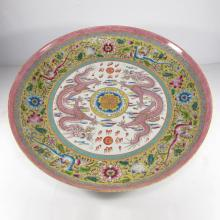 Superb Hand-painted Chinese Colour Enamels Double Dragon Porcelain Big Plate