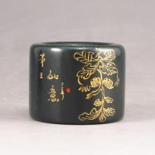 Hand Carved Chinese Natural Deep Green Hetian Jade Fingerstall