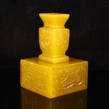 Hand Carved Chinese Natural Shoushan Stone Seal