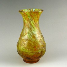 Beautiful Chinese Beijing / Peking Glass Vase w Mark