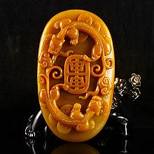 Superb Hand-carved Natural Jade Pendant - Chi Dragon