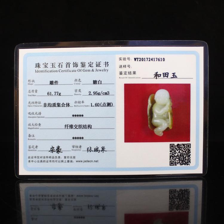 Superb Chinese Hetian Jade Pendant - Angel Cupid w Certificate