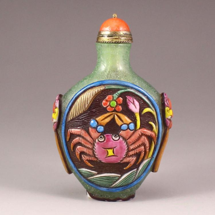 Vintage Chinese Beijing/Peking Glass Snuff Bottle