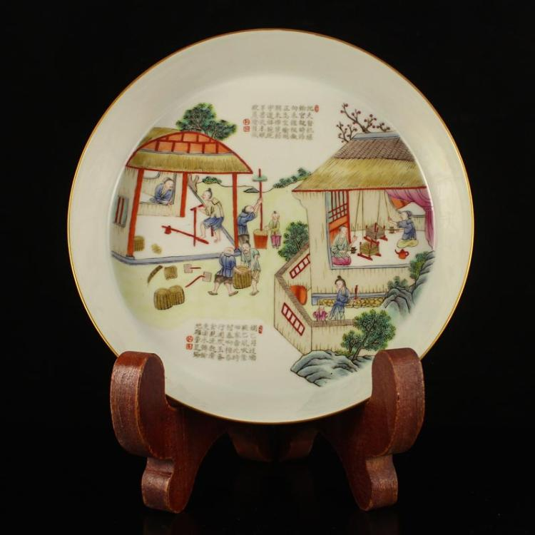 Superb Chinese Qing Dynasty Gilt Edge Famille Rose Porcelain Plate w Yong Zheng Mark